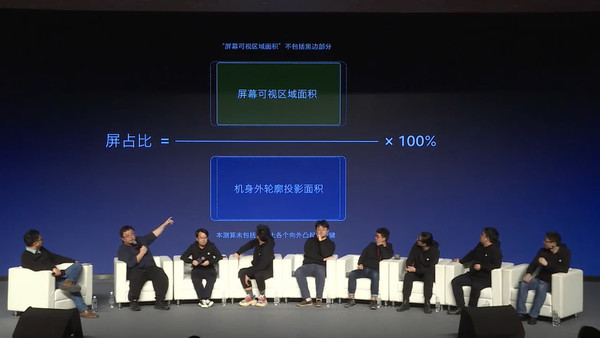 罗永浩:这一点iPhone X不如坚果Pro 2