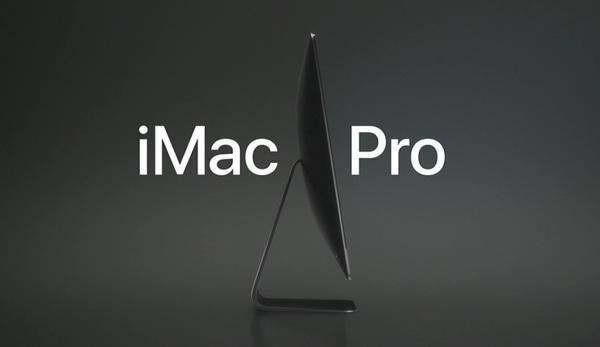 iMac Pro(图片来自网络)
