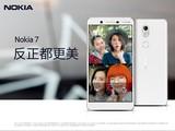 众网友千呼万唤 温润白Nokia 7惊喜预售