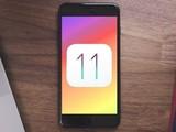 小毛病太多 iOS 11成更新率最低系统版本