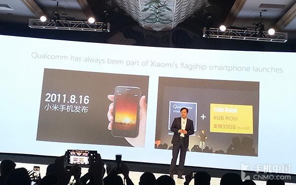 6年狂卖2.38亿台骁龙芯手机 猜猜是哪家