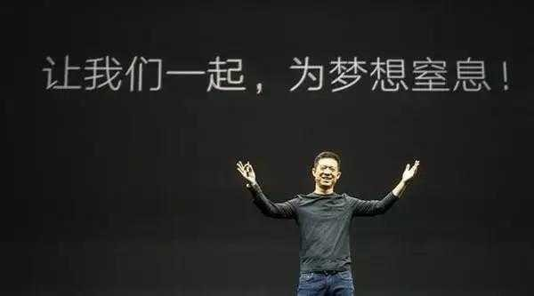 贾跃亭(图片来自网络)