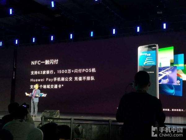 华为 nova 2s正式发布:全面屏/2699元起