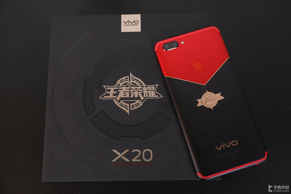 vivo X20王者荣耀周年庆限量版