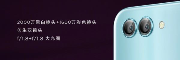全面屏+四摄!华为 nova 2s 正式发布