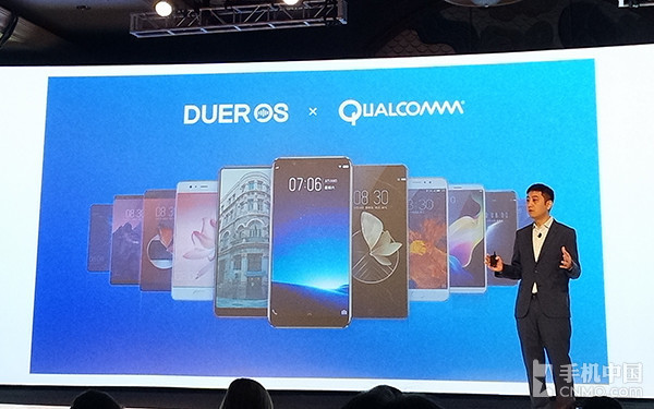 高通百度达成战略合作,下一代骁龙终端支持DuerOS语音服务