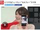 颤抖吧卡西欧 日本IT女记者称赞美图T8s