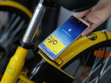 Huawei Pay亮相第四届互联网大会 更智慧