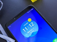 360手机N6安兔兔跑分曝光 骁龙630给力