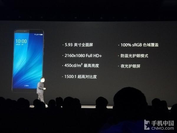 新机汇:华为千元全面屏将发 S9恐失望