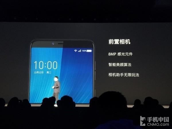 360手机N6发布 全面屏骁龙630价格亮了