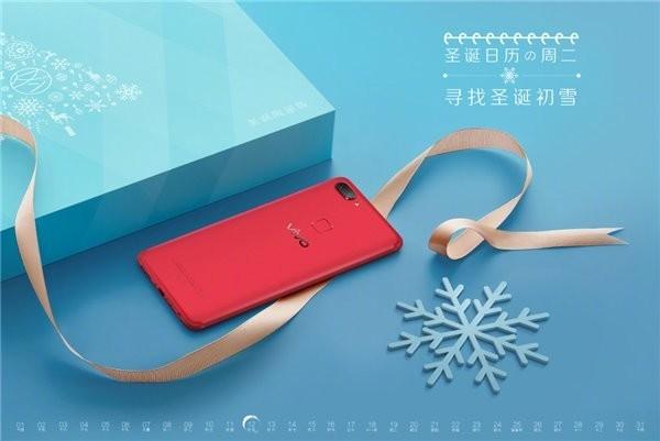 vivo X20星耀红圣诞限量版