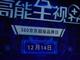 360京东超级品牌日优惠曝光 最高减600