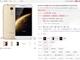 360手机N5历史最低价 满1000立减149
