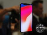 2K屏弧面玻璃 苹果iPhone X售价8088元