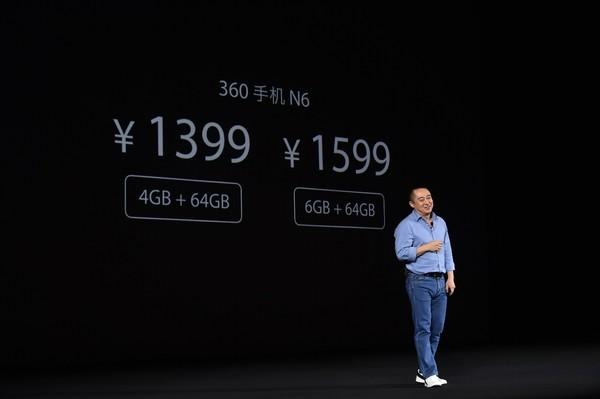 360手机总裁李开新