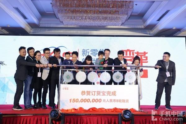 SaaS平台订货宝 获亿元人民币B轮融资