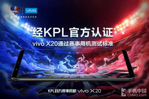 """vivo为KPL疯狂打call 深圳地铁惊现""""小乔"""""""