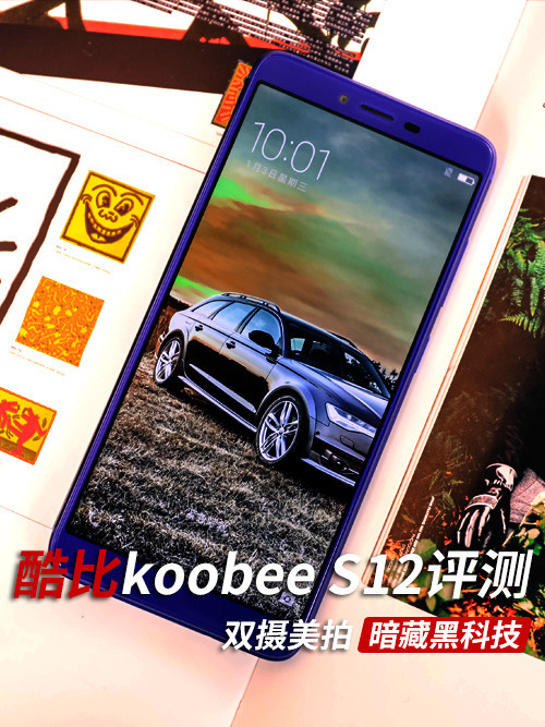 酷比koobee S12评测 双摄美拍暗藏黑科技