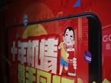 国美U7助力 手机中国年度达人盛典落幕