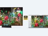4K OLED屏!疑似索尼新旗舰XZ Pro曝光