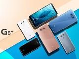 韩国运营商人士:LG G7将于4月上市
