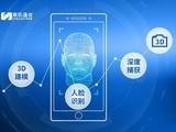 展讯&豪威发布主动立体3D相机解决方案