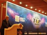 全球领先品牌榜单发布 中国获多项大奖