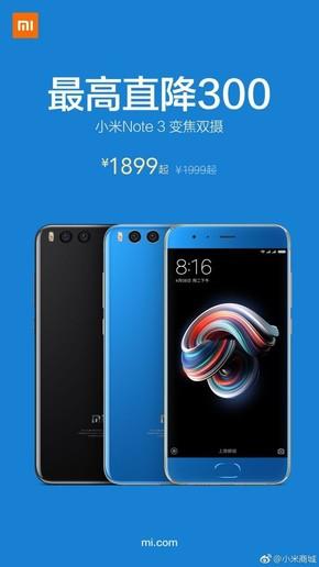 小米两爆款手机大促销:最高直降300元