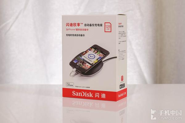拯救乞丐版iPhone:闪迪欣享备份充电座