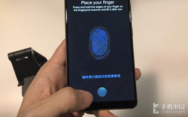 vivo屏下指纹手机