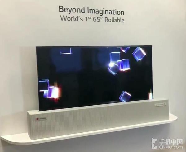 LG全球首款柔性屏电视