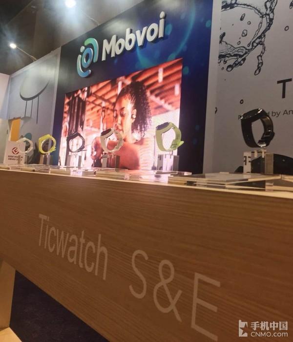 海外版Ticwatch S&E