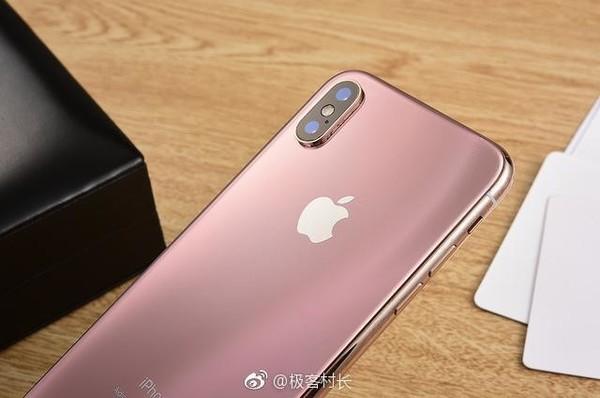 iPhone X腮红金定制版