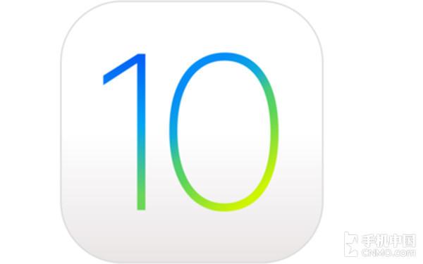 iOS 10系统