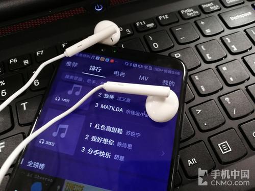 HUAWEI nova 2s标配耳机