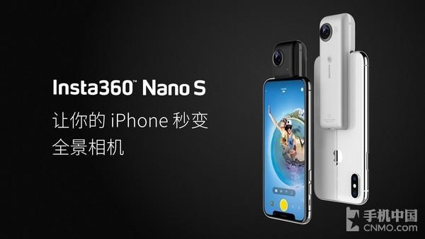 CES首发 可通话全景相机Insta360 Nano S