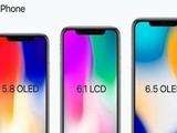 iPhone X Plus曝光:6.5英寸屏价格破万