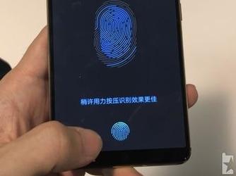 vivo X20Plus UD售价曝光 3698买不买?