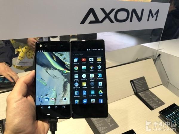 中兴天机Axon M