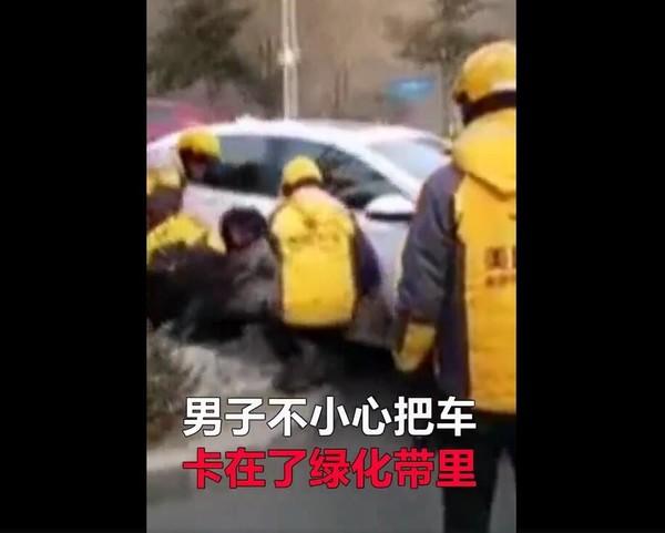 手机新玩法:车祸男子连点10份外卖获救