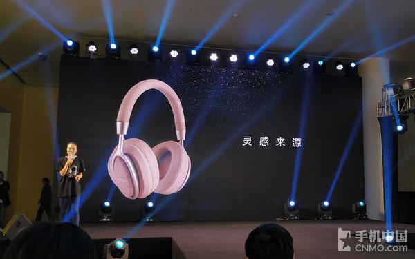 LASMEX勒姆森 春季蓝牙耳机新品发布
