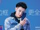 黄子韬代言糖果手机 无边框S11即将发布