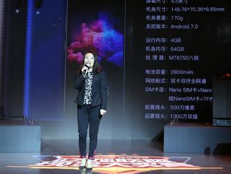"""红辣椒7X震撼发布 899元的""""吃鸡""""神器"""