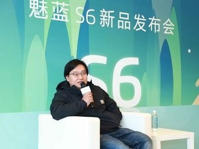 李楠:3GB運存完全可以流暢使用魅藍S6