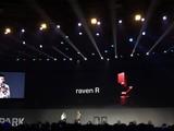解读人工智能的新型形态:渡鸦raven R