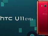 """HTC U11 EYEs评测:智慧双眼看""""视""""界"""