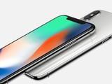 2018版iPhone参数全曝光 最低4500元?