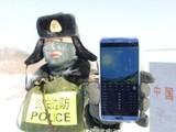 -45℃!边防官兵与荣耀手机仍坚持工作