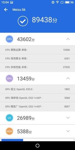 魅蓝S6性能评测 骁龙625竟然被秒成渣?